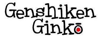 Genshiken Ginko logo